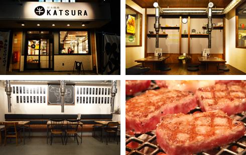 炭火焼肉Katsura